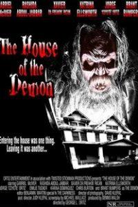 Assistir The House of the Demon Online Grátis Dublado Legendado (Full HD, 720p, 1080p)   George L. Ortiz   2007