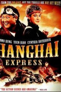 Assistir The Millionaires Express Online Grátis Dublado Legendado (Full HD, 720p, 1080p) | Sammo Kam-Bo Hung | 1986