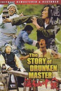 Assistir The Story of Drunken Master Online Grátis Dublado Legendado (Full HD, 720p, 1080p) | Hai-feng Wei | 1979