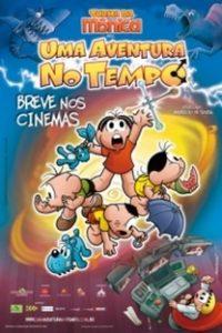 Assistir Turma da Mônica em Uma Aventura no Tempo Online Grátis Dublado Legendado (Full HD, 720p, 1080p) | Maurício de Sousa | 2007