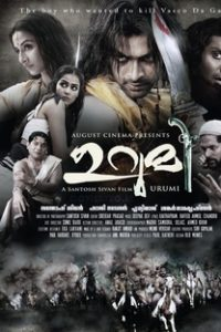 Assistir Urumi Online Grátis Dublado Legendado (Full HD, 720p, 1080p) | Santosh Sivan | 2011