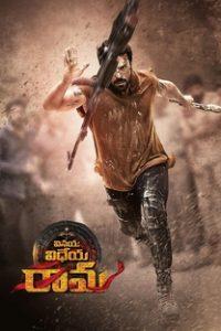 Assistir Vinaya Vidheya Rama Online Grátis Dublado Legendado (Full HD, 720p, 1080p) | Boyapati Sreenu | 2019
