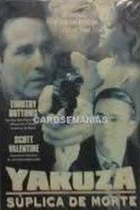 Assistir Yakuza - Súplica de Morte Online Grátis Dublado Legendado (Full HD, 720p, 1080p) | Larry Ring | 1995
